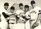 University of Arizona starting pitchers, 1959.